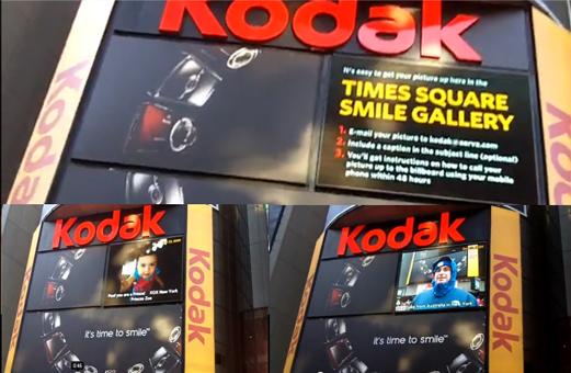 MOBile DOOH MEME SMILE GALLERY KODAK 09'