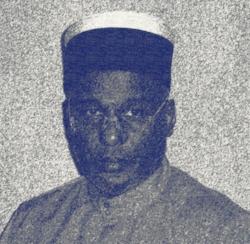 Hajj Mahmoud Andrade Ibrahim