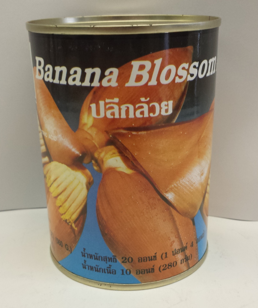 Banana Blossom in Brine    Singing Bird   VC11202 24x20 oz