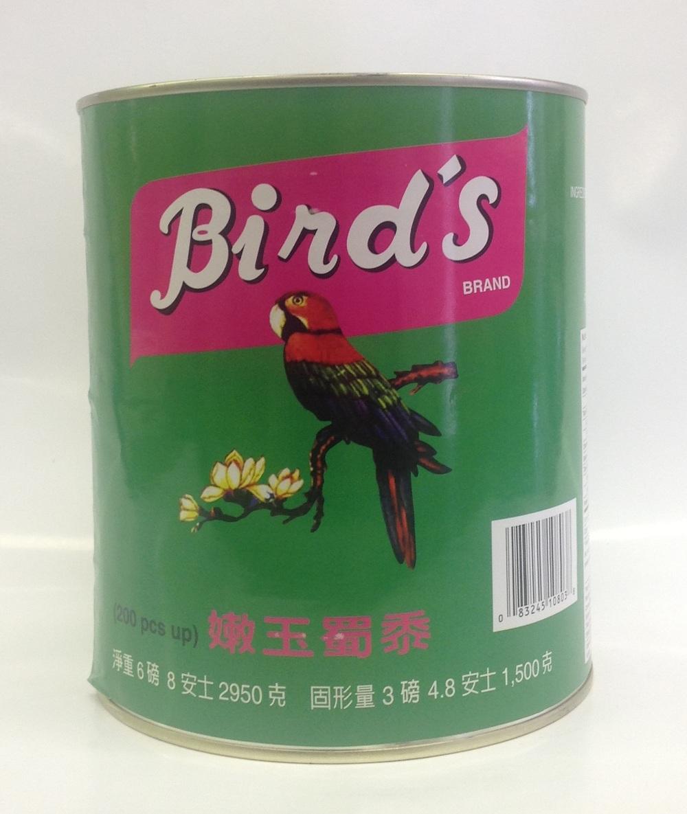 Young Sweet Corn    Bird's   VC19123 6x5 lbs