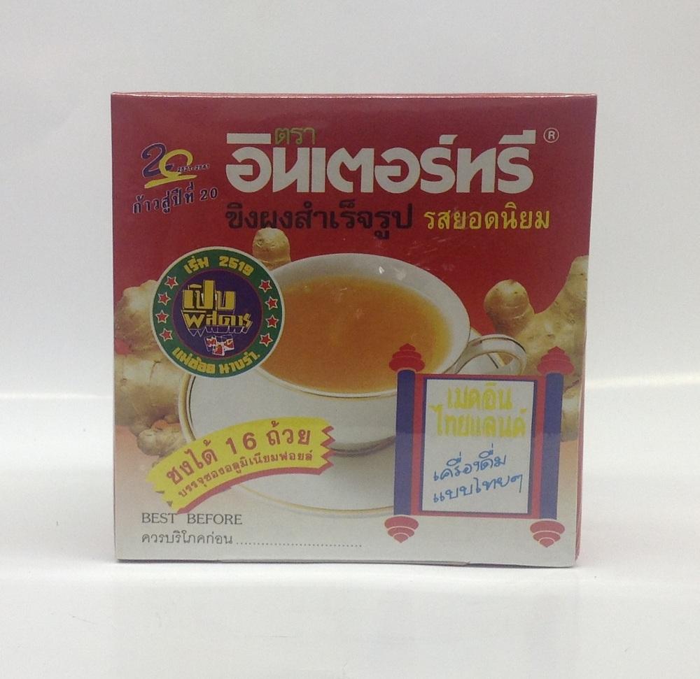 Instant Ginger Tea Powder   Interthree   DKT1344 24x8.9 oz
