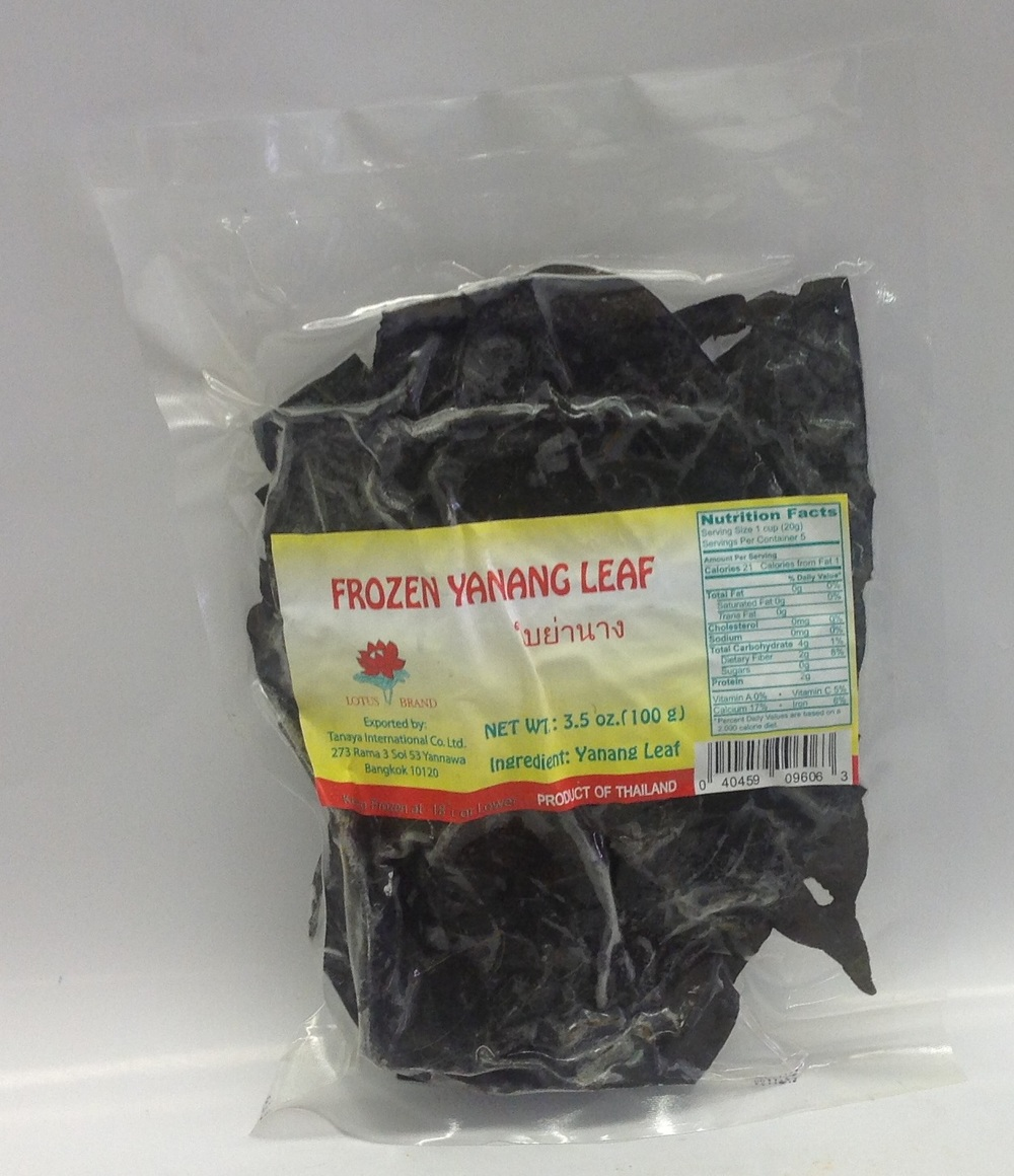 Frozen Yanang Leaves   Lotus   FZV1202 50x3.5 oz