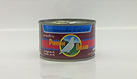 Fermented Mustard Green   Peace   PK12300 48x5 oz (Vegetarian)  PK12299 24x6.1 oz