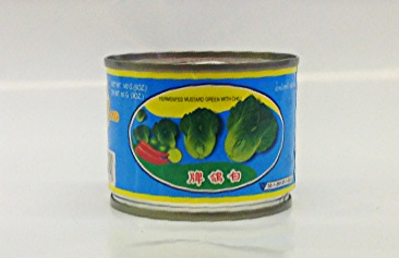 Fermented Lettuce w/ Chili   Peace   PK12301 48x5 oz