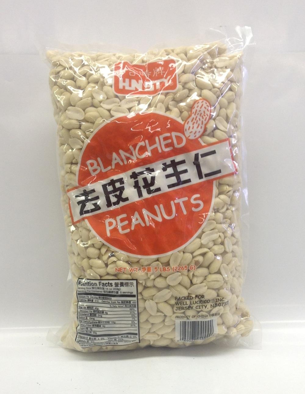 Dried Peanuts, Blanched   China   DRV6117 10x5 lbs