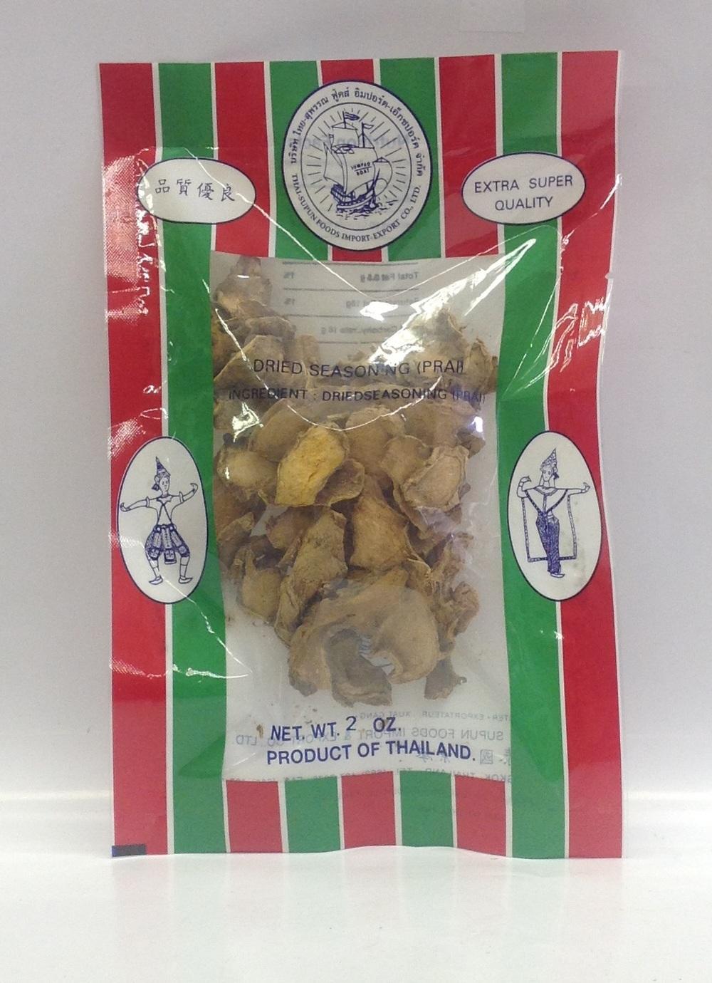 Dried Prai (Seasoning)   Sumpao Boat   DRV6100 100x2 oz