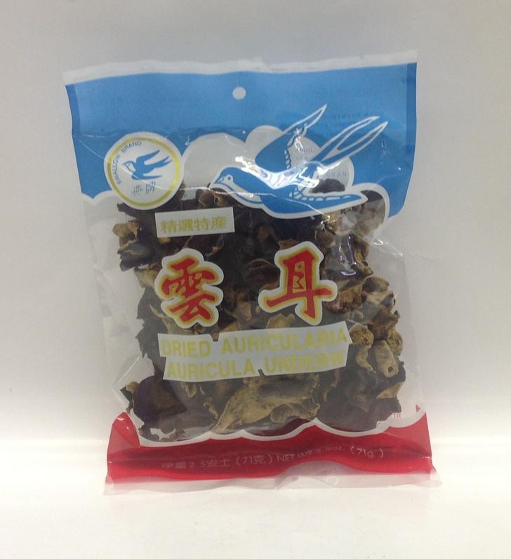 Dried Fungus, Small   Swallow   DRV1212 100x2.5 oz