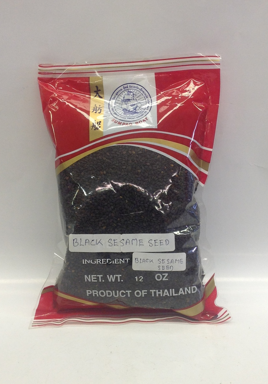 Black Sesame Seed   Sumpao Boat   SD11200 50x12 oz
