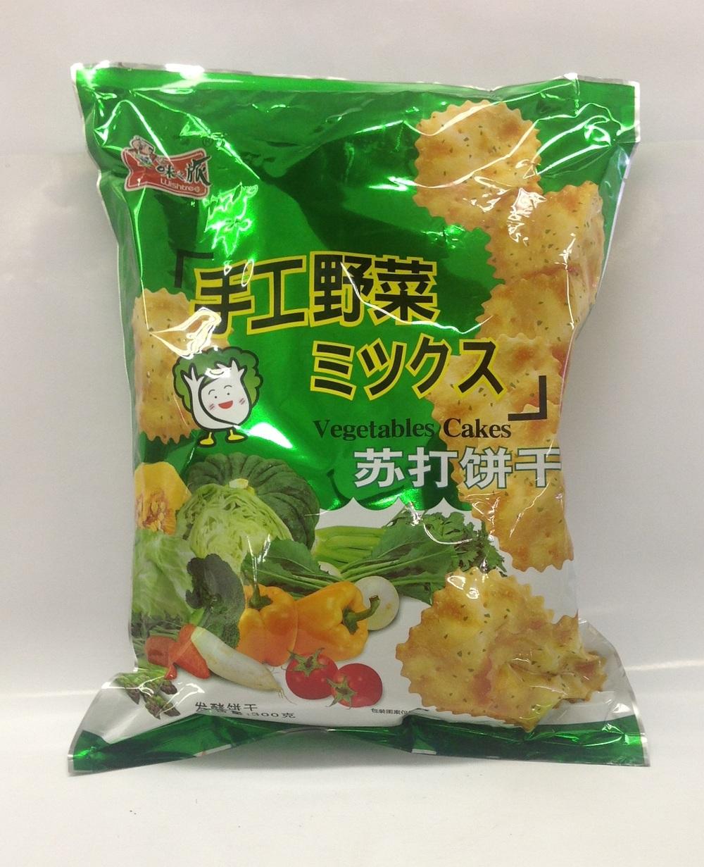 Vegetable Crackers  SN14500 12x10.6