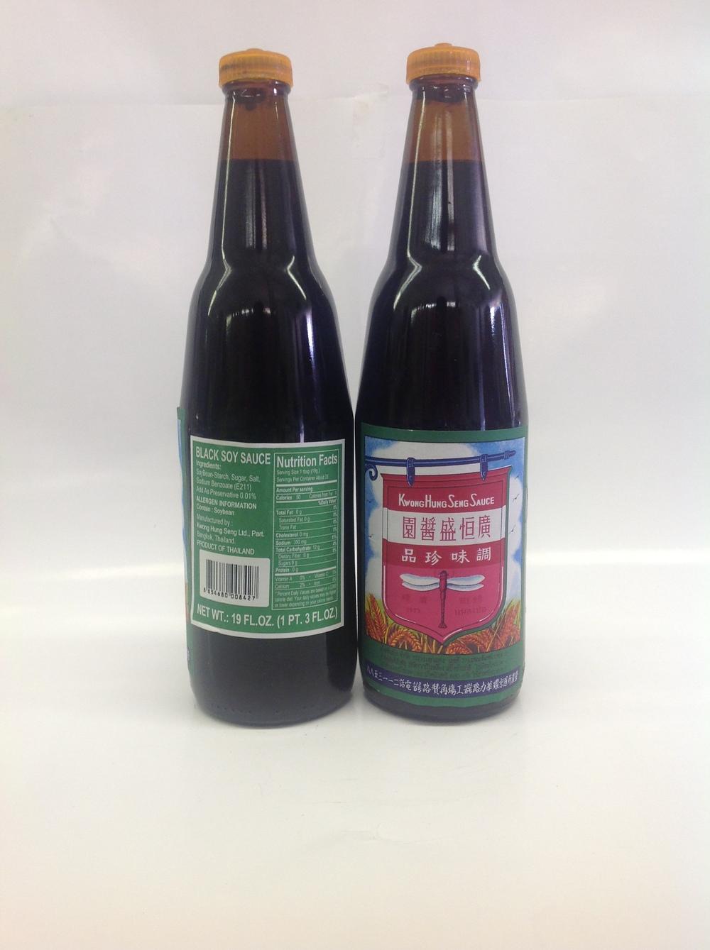 Black Soy Sauce   K.H.S.   SA11243 12x19 oz