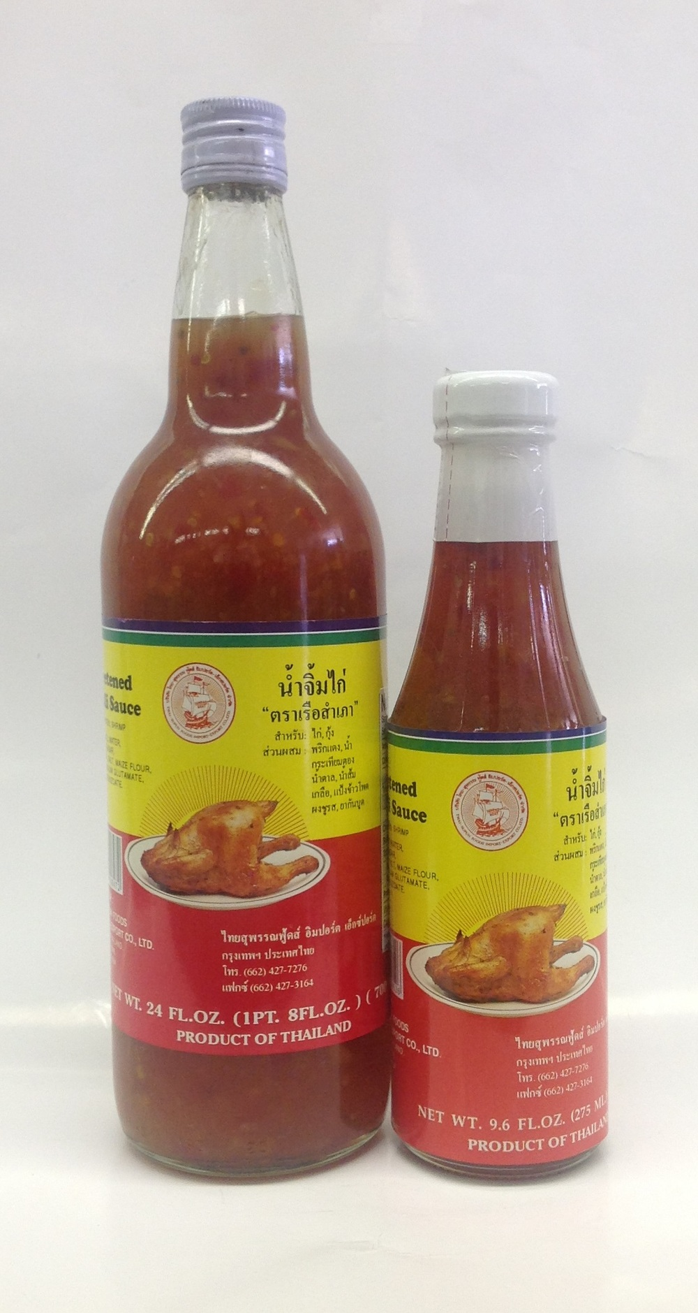 Sweetened Chili Sauce (Chicken)   Sumpao Boat   SC11289 12x24 oz  SC11291 24x9.6 oz