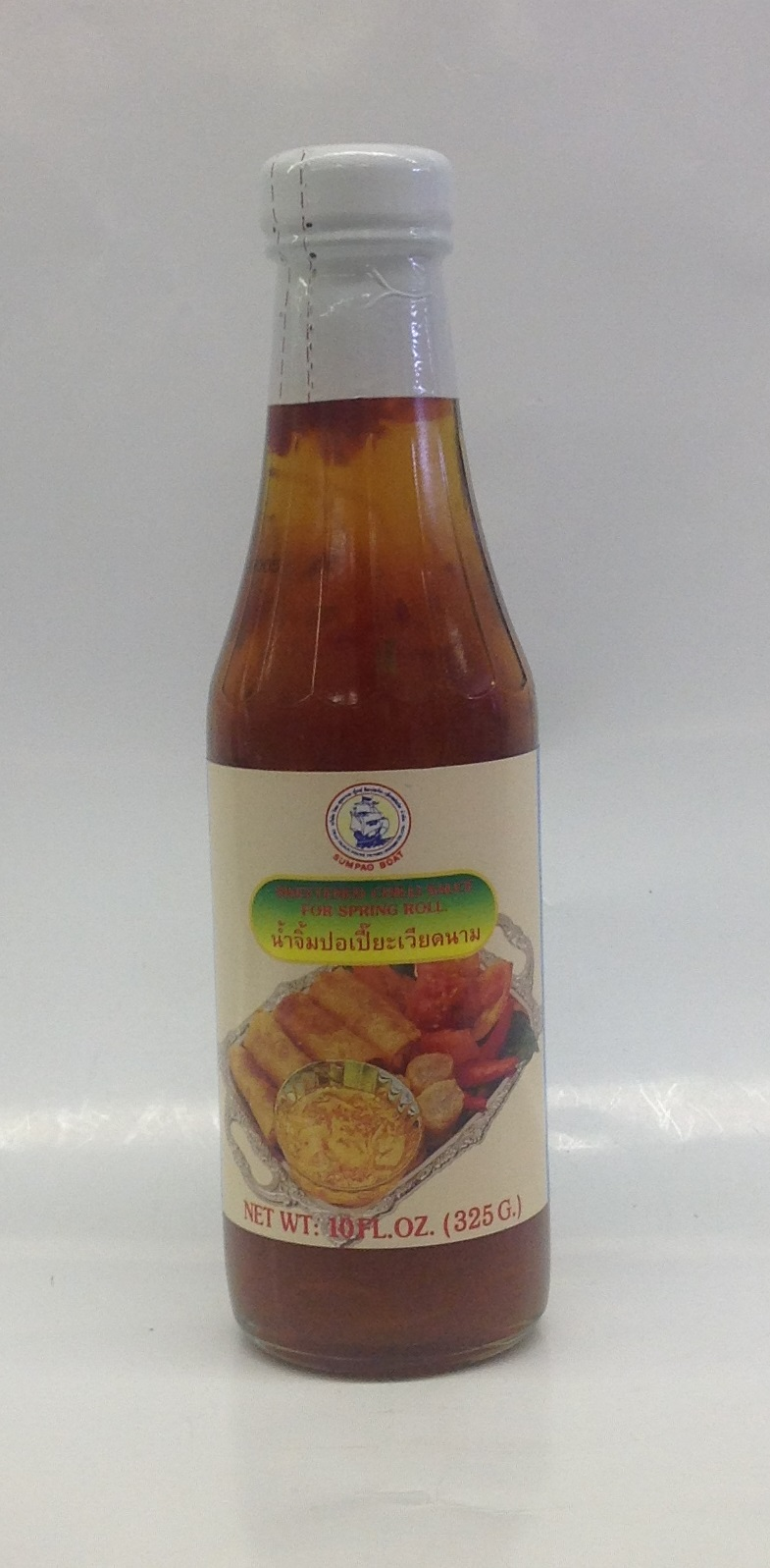 Sweetened Chili Sauce for Spring Roll   Sumpao Boat