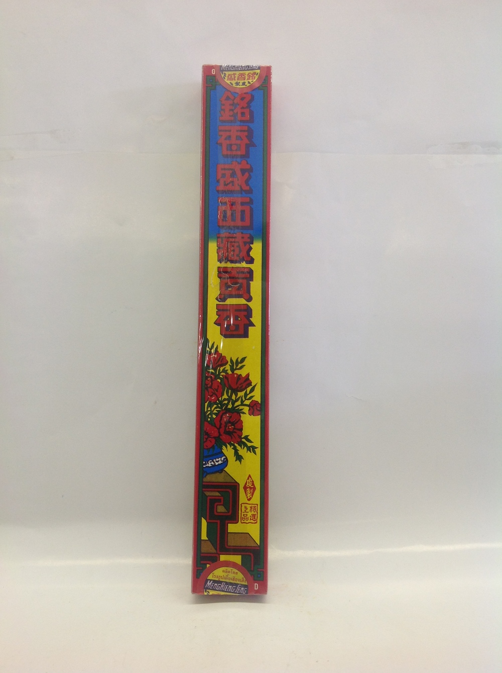 Incense Stick (Joss Stick)   MHS   ZZ16110  100x3 oz