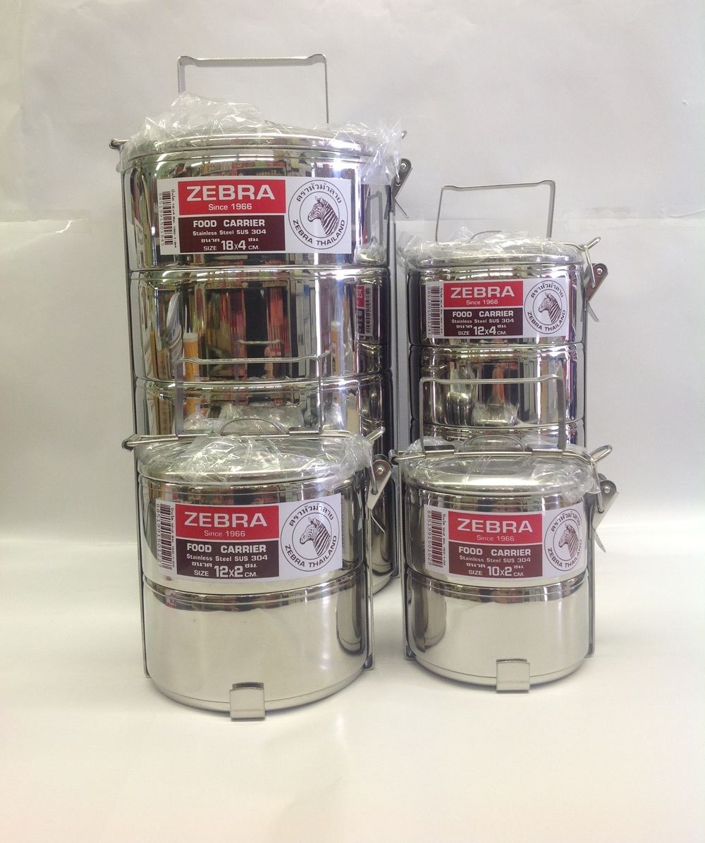Stainless Food Carrier   Zebra   ST11200 12 sets (10 cm / 2)  ST11202 12 sets (10 cm / 4)  ST11203 12 sets (12 cm / 2)  ST11204 12 sets (12 cm / 3)  ST11205 12 sets (12 cm / 4)  ST11206 12 sets (14 cm / 2)  ST11207 12 sets (14 cm / 3)  ST11208 12 sets (14 cm / 4)  ST11209 12 sets (16 cm / 4)  ST11210 6 sets (18 cm / 4)