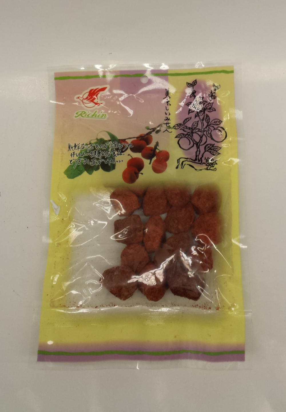 Preserved Prune, Red  PS17110 100x2.5 oz