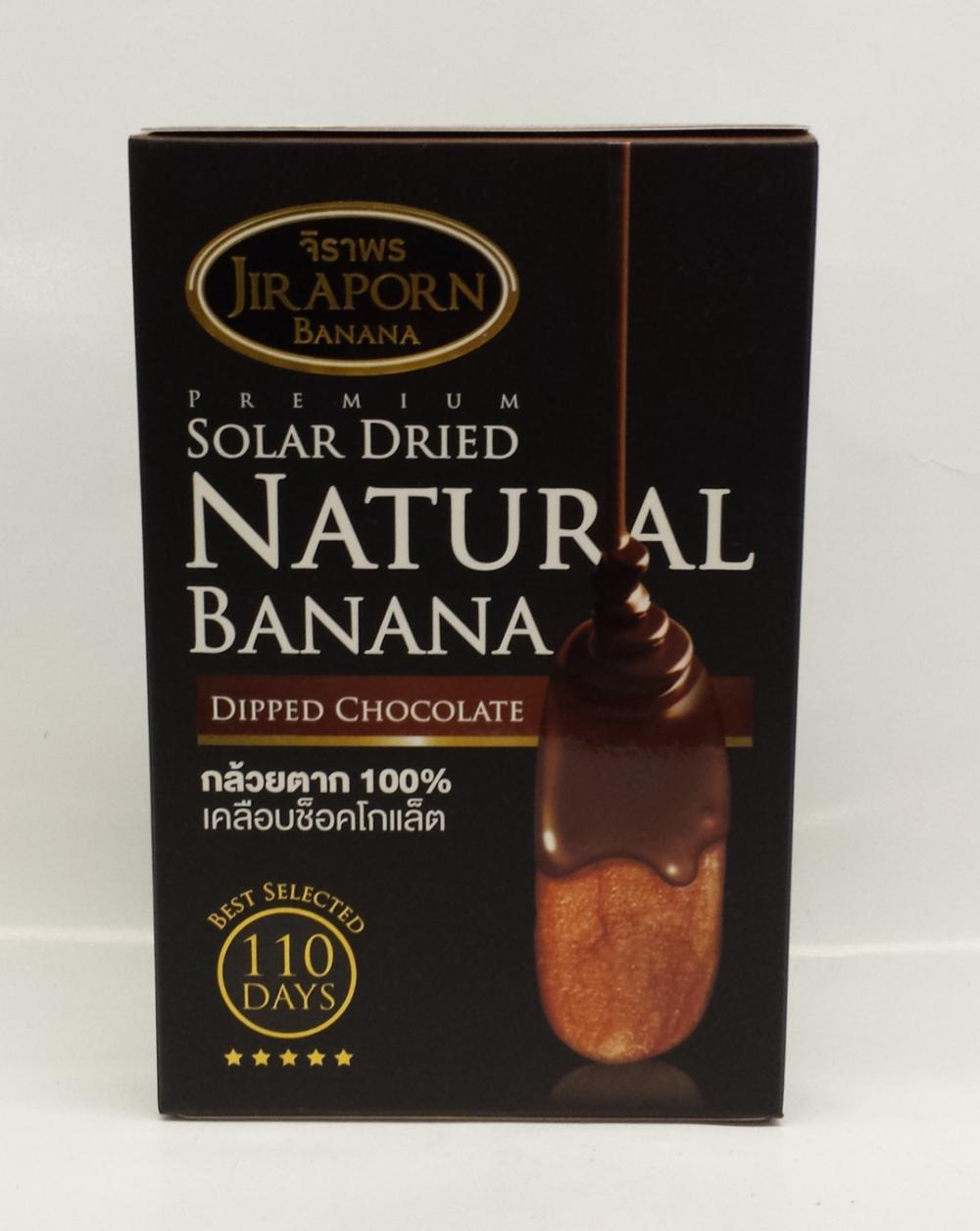 Dried Banana, Chocolate   Jiraporn   PS11006 20x15.75 oz