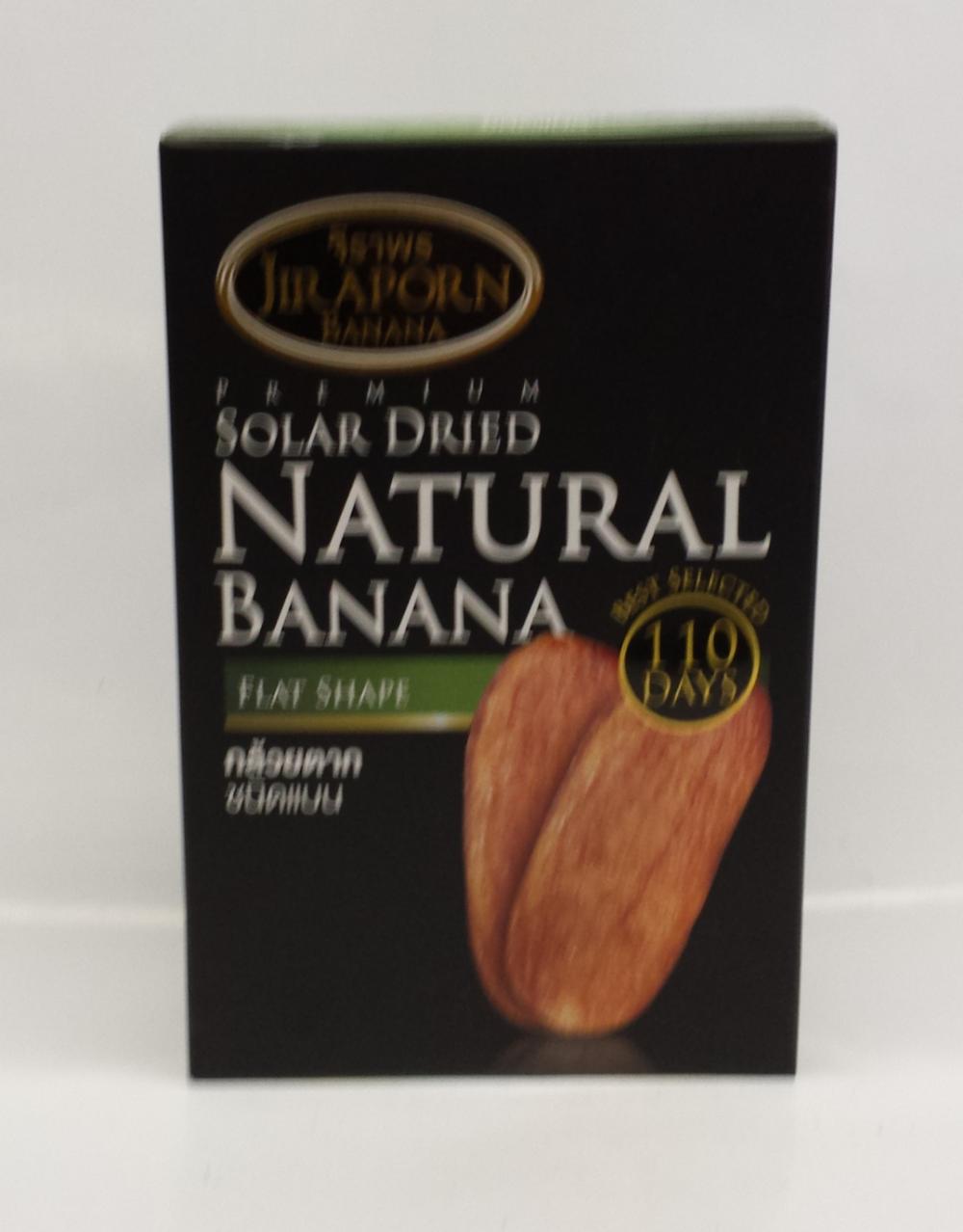 Dried Banana, Natural   Jiraporn   PS11007 20x15.75 oz
