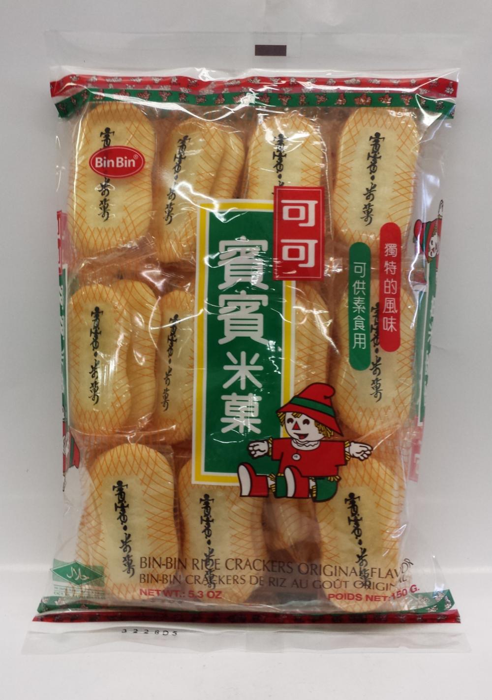 Rice Crackers   Bin Bin   CK16628 20x5.2 oz
