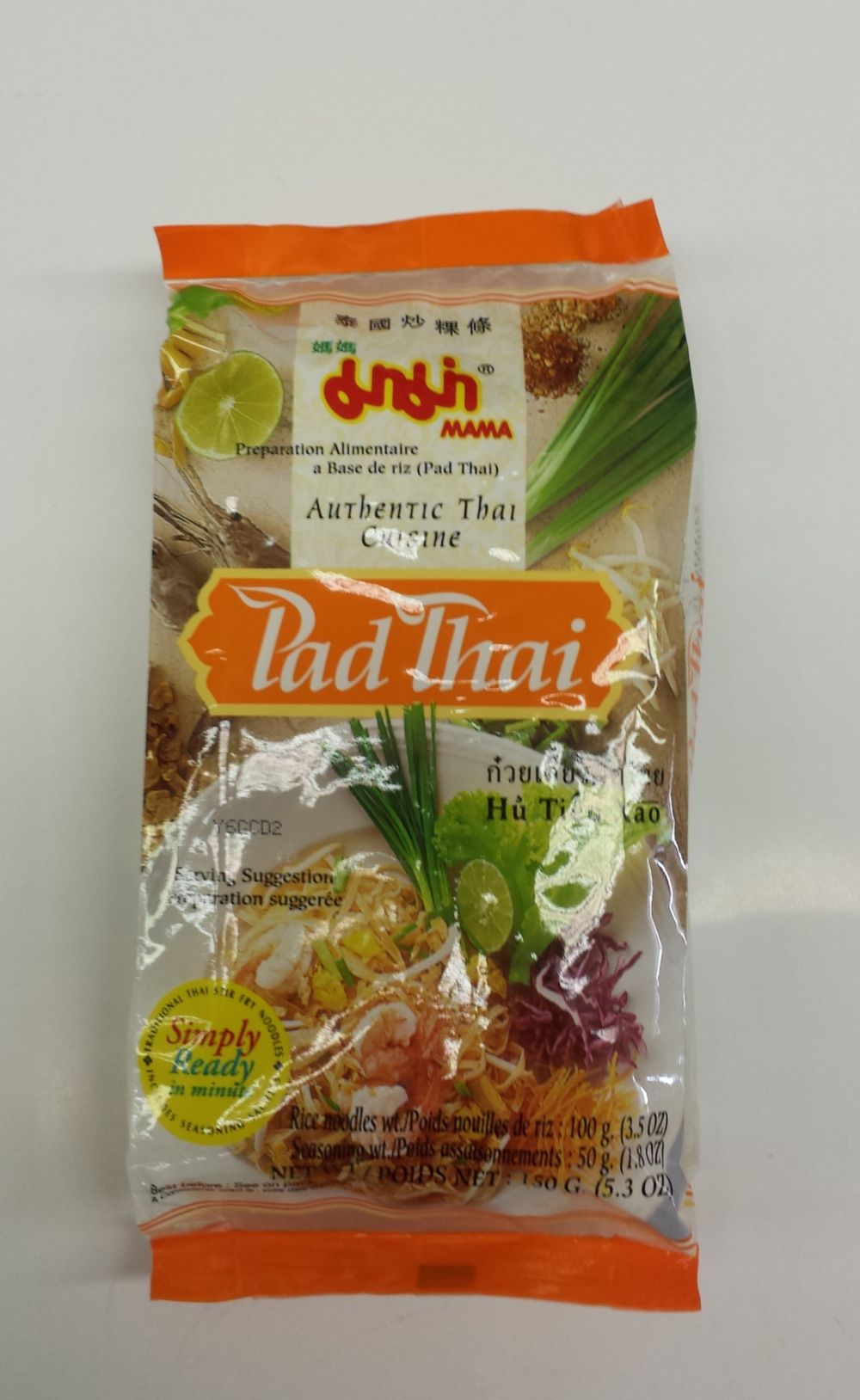 Ma Ma Pad Thai, Stir-fry   Ma Ma   ND21161 2x12x5.3 oz