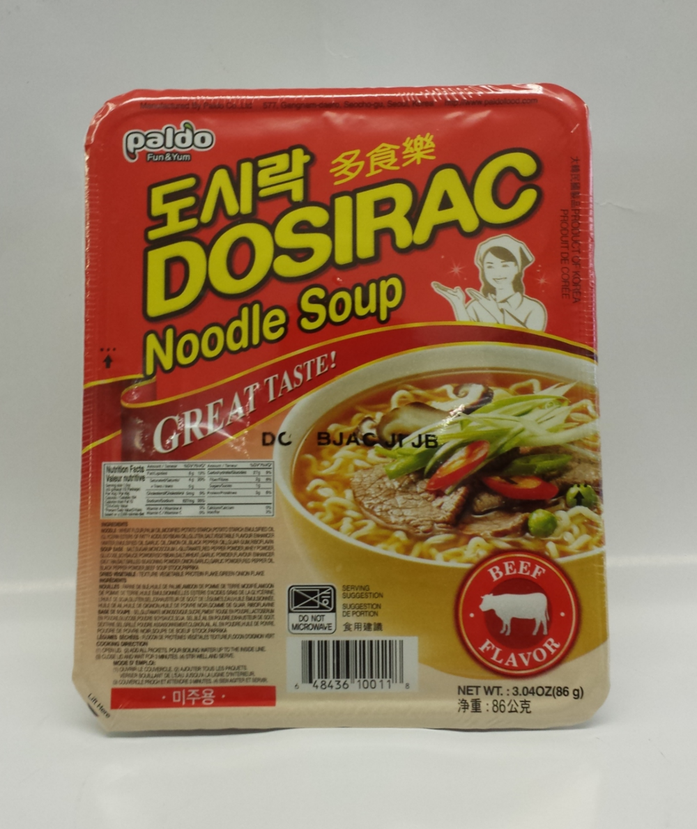 Dosirac Bowl Noodle, Beef   Paldo   ND11416 12x3 oz