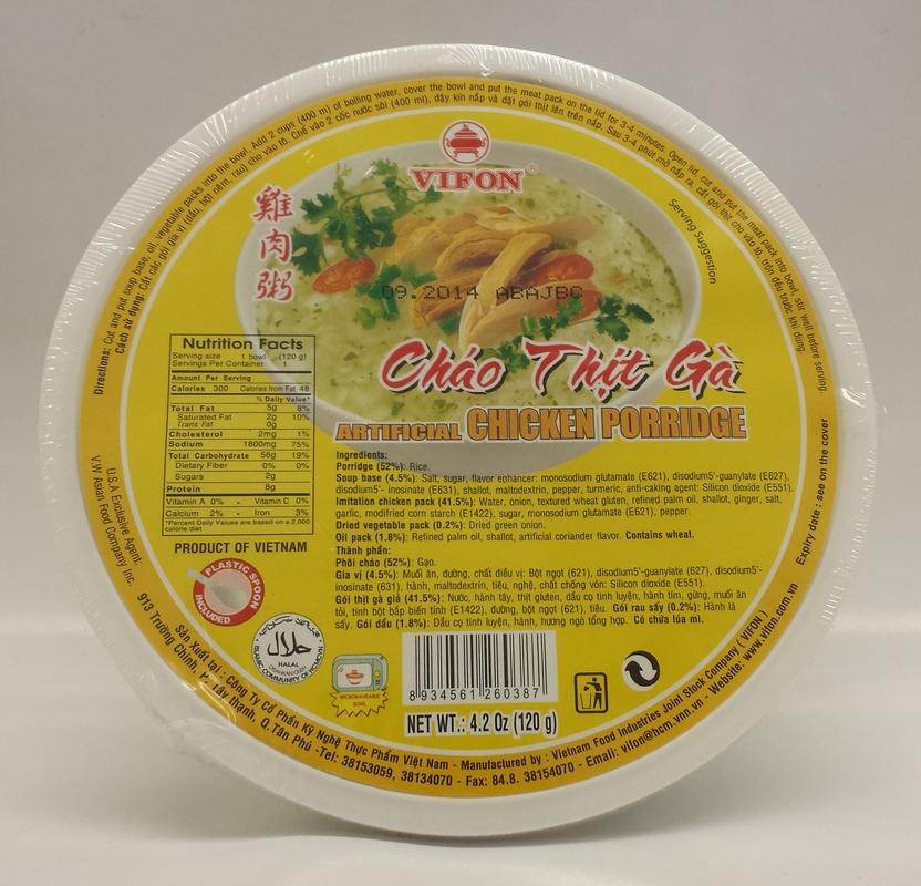 Chao Thit Ga (Bowl) Porridge, Chicken   Vifon   JK10010 6x6x4.2 oz