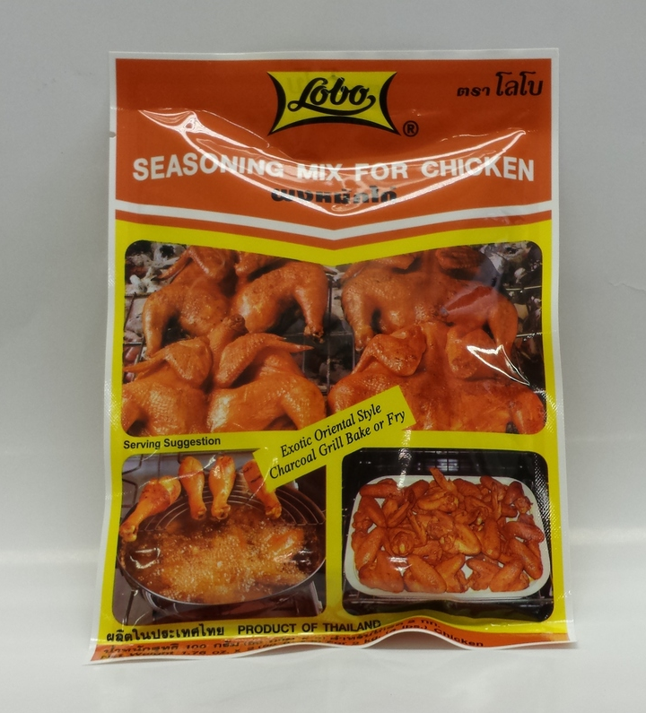 Chicken Anytime Seasoning   Lobo   SEL2010 120x3.5 oz  SEL2010B 12x3.5 oz