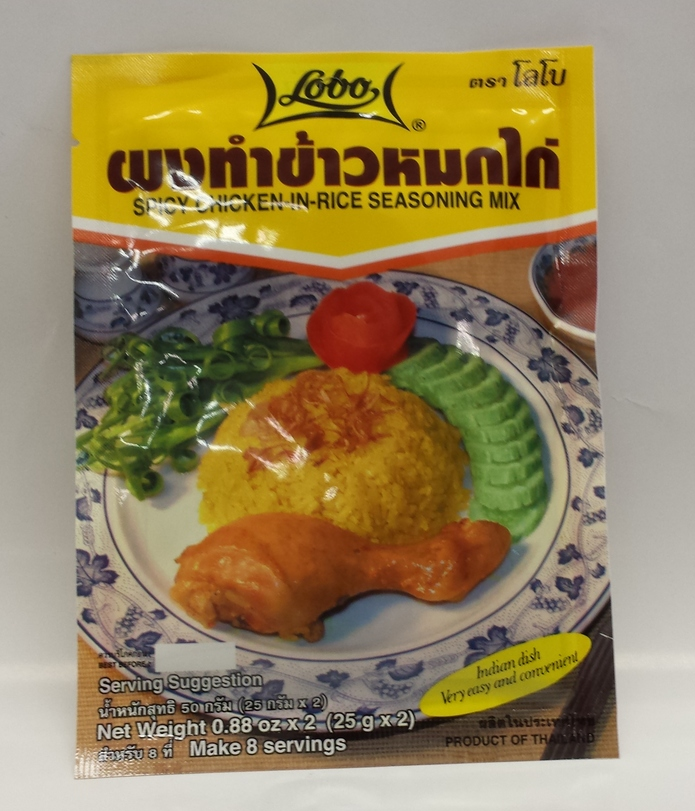 Spicy Chicken Rice Seasoning Mix   Lobo   SEL2020 24x50 g