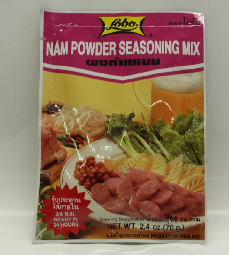 Nam Powder Seasoning Mix   Lobo   SEL4050 120x2.4 oz  SEL4050B 12x2.4 oz