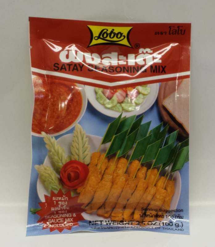 Satay Seasoning Mix   Lobo   SEL7010 120x3.5 oz  SEL7010A 12x3.5 oz  SEL7011 240x1.23 oz  SEL7011A 12x1.23 oz