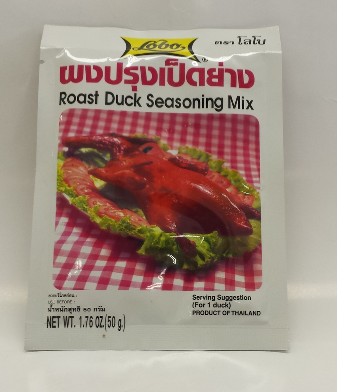 Roast Duck Seasoning Mix   Lobo   SEL6050 48x50 g