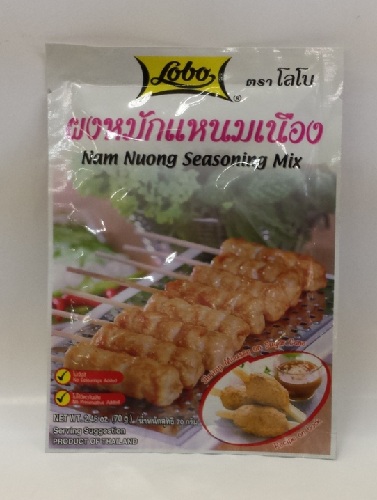 Nam Nuong Seasoning Mix   Lobo   SEL4048 24x2.46 oz