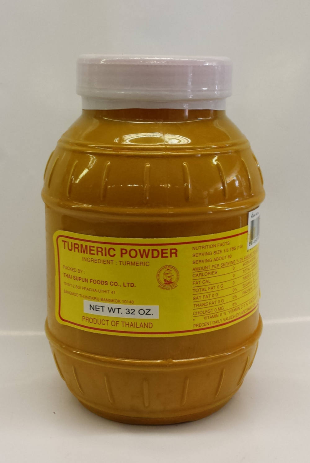 Turmeric Powder   Sumpao Boat   PD17204 6x32 oz