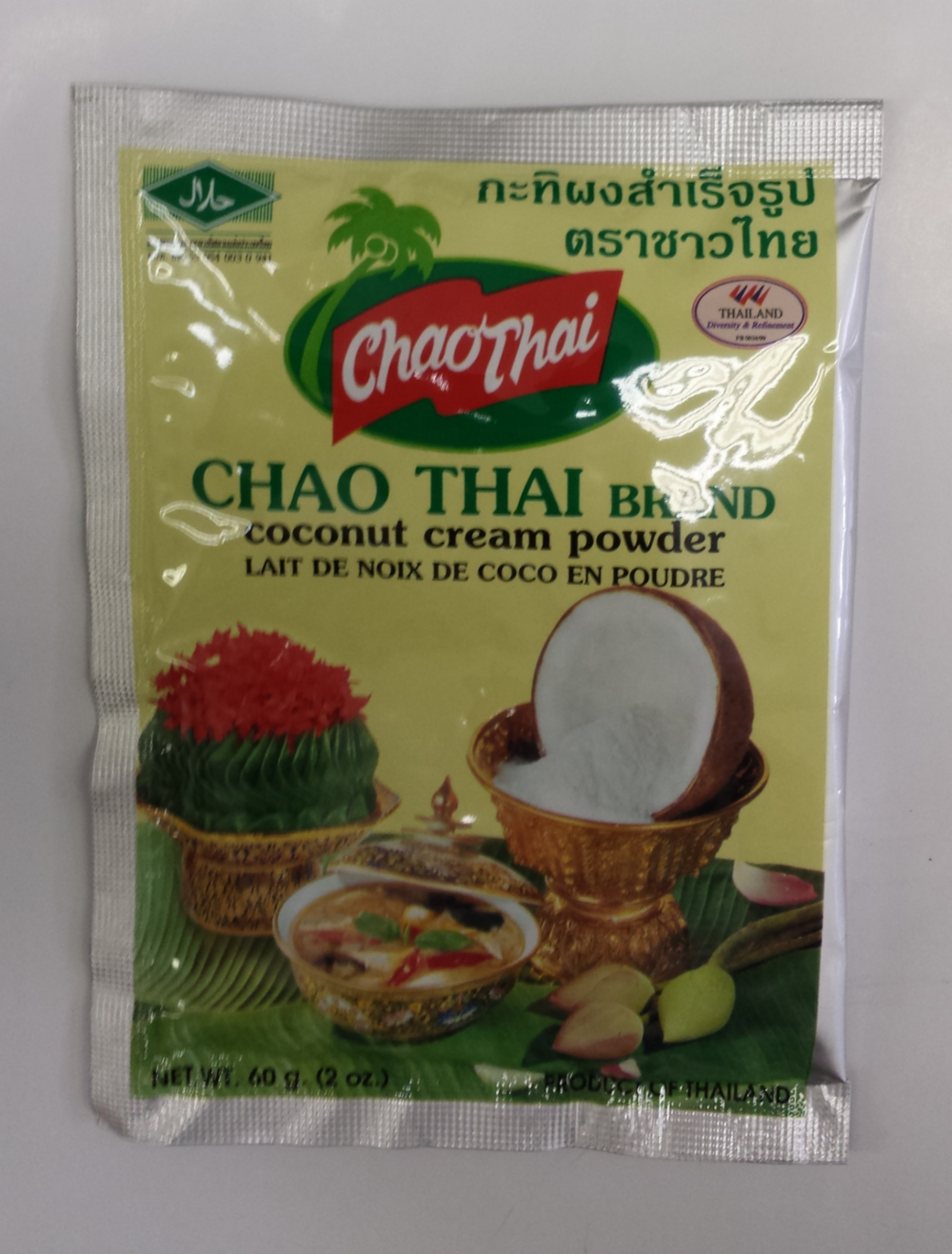 Coconut Cream Powder    Chao Thai   CM11970 100x2 oz  CM11970B 10x2 oz