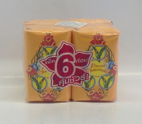 Parrot Soap, Orange   Thai   24x6x60 g