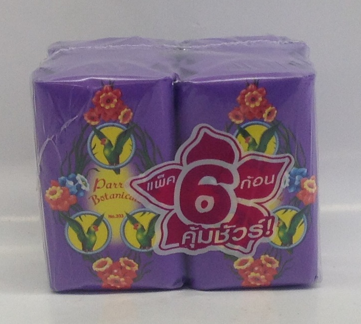Parrot Soap, Purple   Thai   24x6x60 g