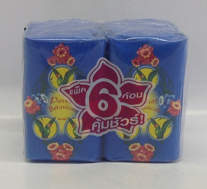 Parrot Soap, Blue   Thai   24x6x60 g