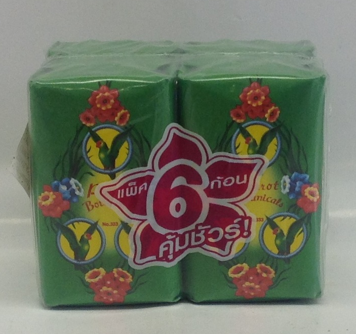 Parrot Soap, Green   Thai   24x6x60 g