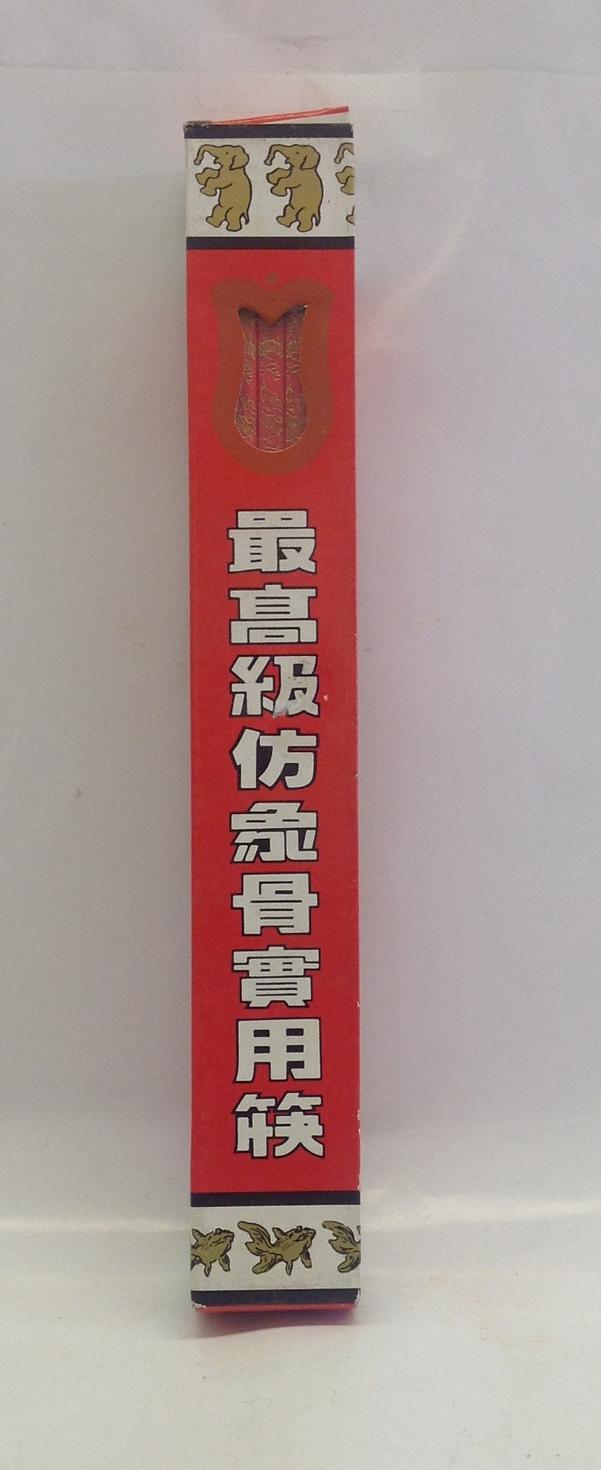 Plastic Chopstick w/ Dragon   Tongho   PL09000 100x10 pairs