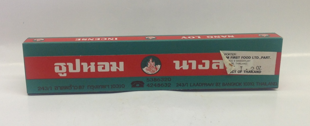 Incense Stick (Thai), S   Nang Loi   ZZ13328 150x1.5 oz
