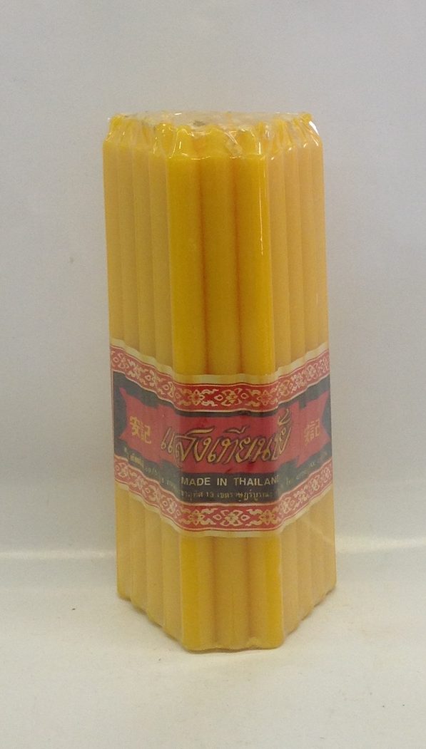 Yellow Candle   Thai   ZZ19102 40x25 pieces (7 in.)  ZZ19107 50x50 pieces (6 in.)  ZZ19110 50x51 pieces (4 in.)  ZZ19112 60x51 pieces (3.5 in.)