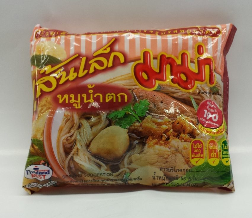 Ma Ma Chanh Noodle (Moonumtok)   Ma Ma   ND21102 6x30x2 oz