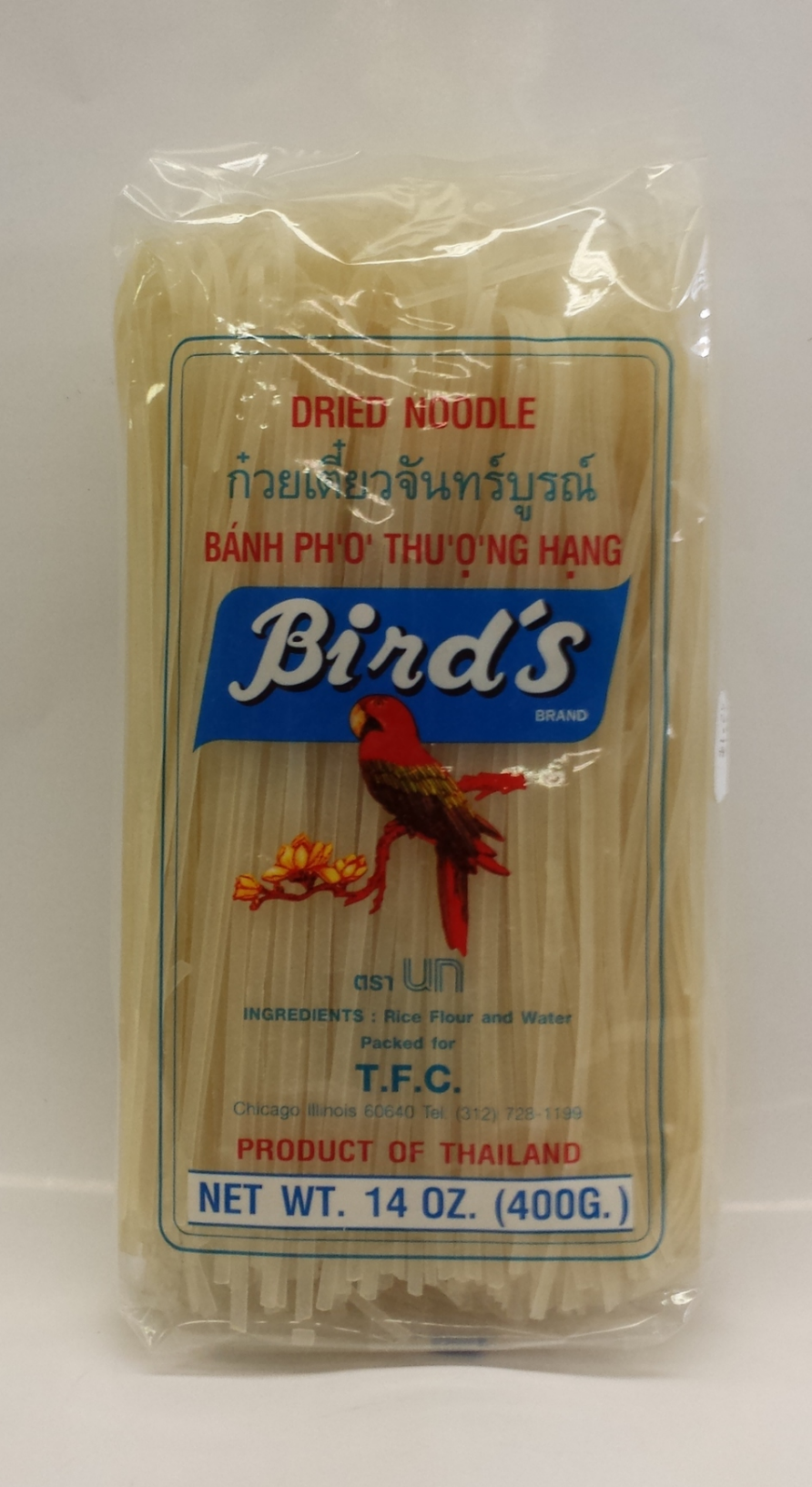 Rice Stick   Bird's   RS11100 30x14 oz (Small)  RS11101 30x14 oz (Med.)  RS11102 30x14 oz (Large)  RS11103 30x14 oz (X-Large)