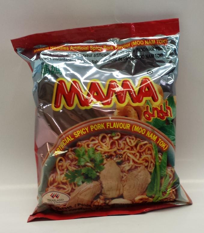 Ma Ma Moo Nam Tok   Ma Ma   ND21159 6x30x2 oz