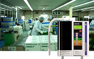 The Enagic Factory in Tokyo, Japan