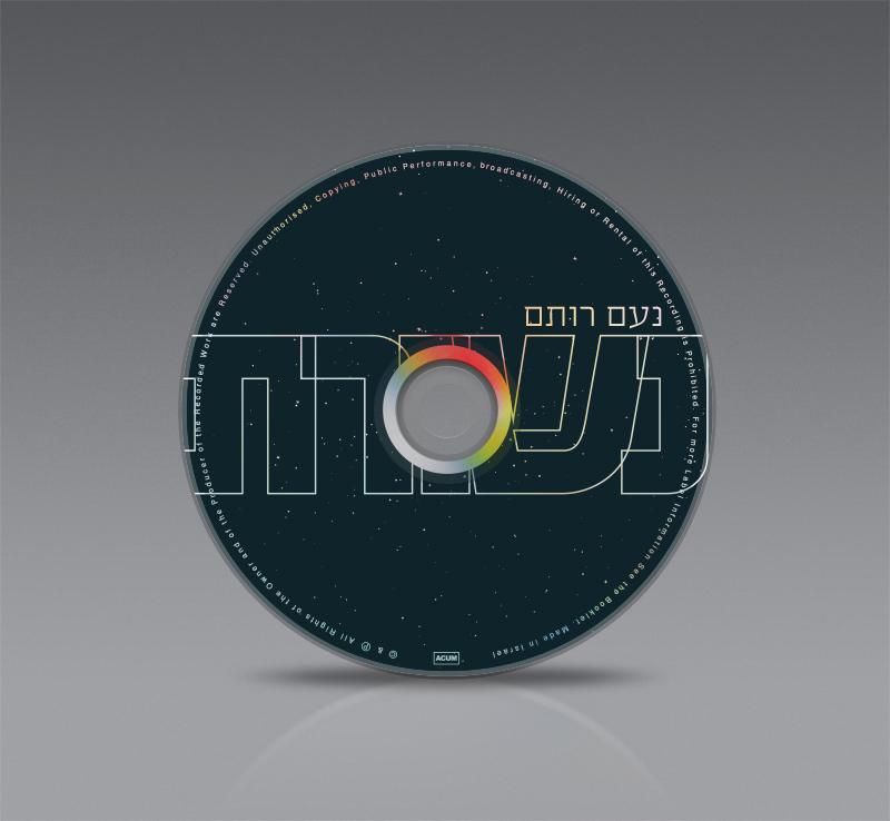 CD-11-01-2014.jpg