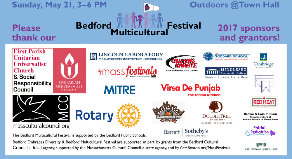 We're organizing sponsors for the 2017 festival. Scroll down to see the 2016 sponsors!!!