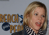 JULIE BOWEN AT RYP NYC