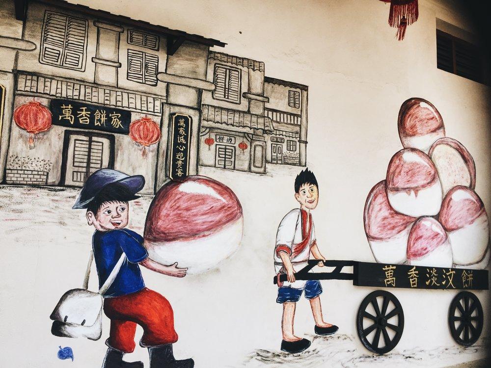 Wander: Street Art Penang Dumpling Graffiti