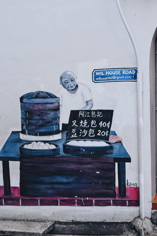 Wander: Street Art Penang Dumpling Hawker