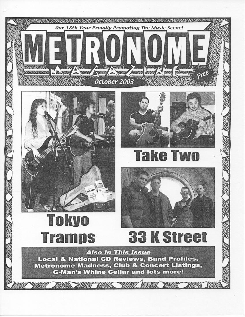 MetronomeOctober2003.jpg